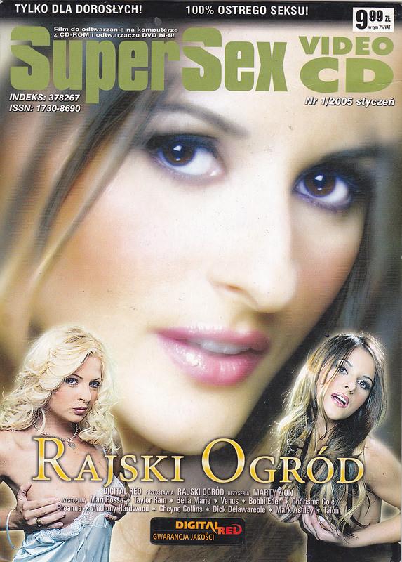 Rajski Ogrod PL DVD Image