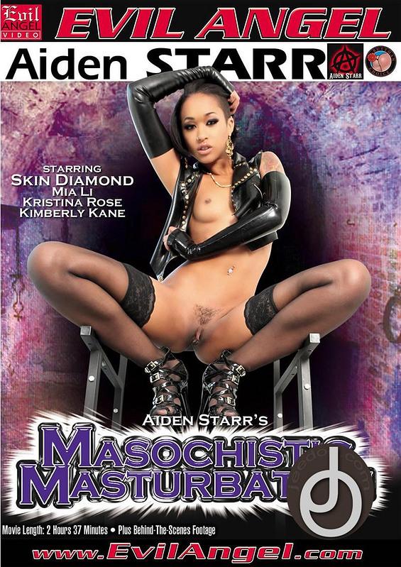 Masturbation Dvd 29
